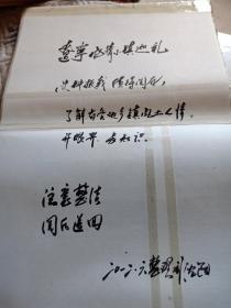 自制报纸剪报集辽宁风情小镇巡礼【60张左右】