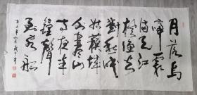 中国著名书法家武中奇书法,横幅枫桥夜泊,177X79。
