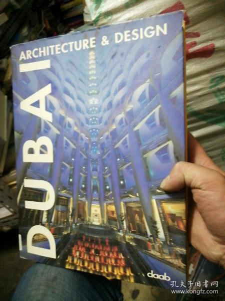 Dubai Architecture & Design