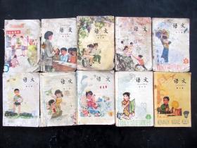 80年代90年代人教版小学教科书五年制小学语文课本1-10册实物拍摄品相差   所见所得