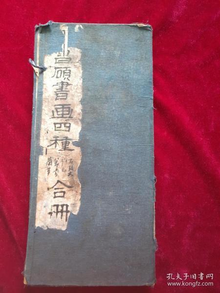 1915年出版吴昌硕《苦铁碎金》