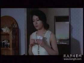 《极道记者2马券再生》DVD(奥田瑛二/青山知可子)