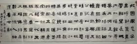 江国兴,系中国书法家协会会员,九江市书法家协会常务理事,九江美术馆,九江书法院特聘书法家,都昌县书法协会主席。