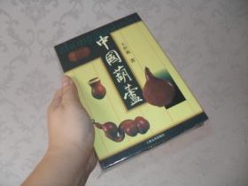 《中国葫芦》(1998年一版一印,印数仅3000册,品相全新,略有放置的岁月痕迹)