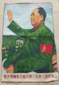 红色收藏文革宣传画织锦画丝绸丝织画毛主席像天安门挥手检阅画像