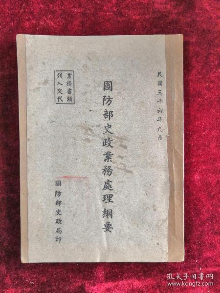 �介�查�ㄥ�叉�夸��″���绾茶� 姘���36骞� ��������