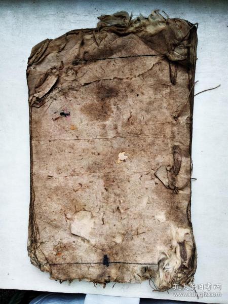 古人手稿本,四川泸州熊氏家谱,隆昌县南乡、泸州会文乡、泸州衣锦乡