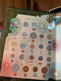 世纪珍藏 世界百国钱币护照有封套
