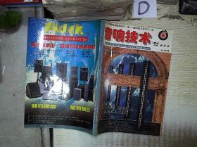 �冲������ 1995��璁㈡�� ��