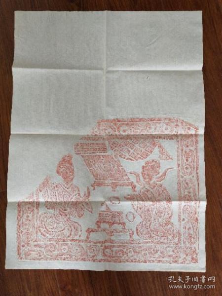 漢畫像石拓片。