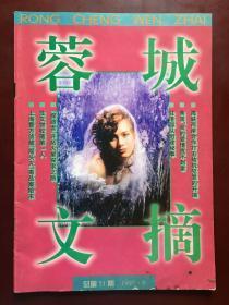 ��������锛�1997骞寸��9��锛�