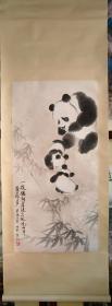 泉州 洪世清 熊猫 96+48