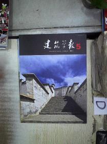 寤虹��瀛��� 2011骞寸��5��