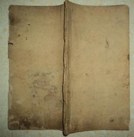 清代手抄本、【科舉文章】、品好全一冊、小楷漂亮。