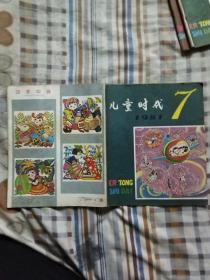 �跨�ユ�朵唬1981锛�7