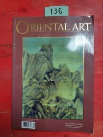 ORIENTAL ART   2002.2