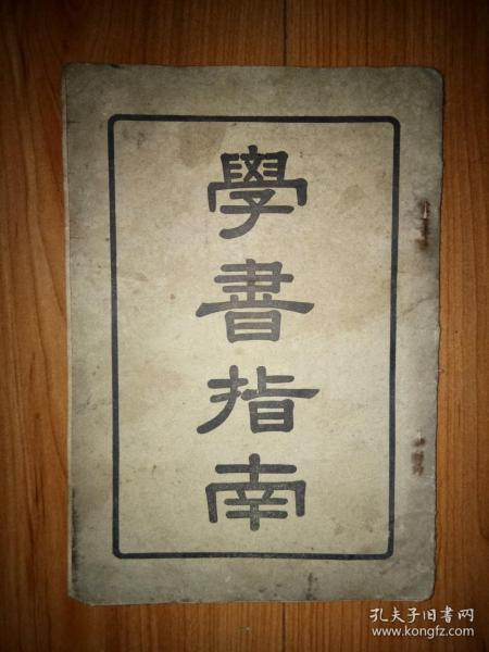 姘���26骞村����姝�杩�涔��诲�朵��″���瀛�涔��������ㄤ���锛��ㄧ���涓�