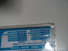 【游戏光盘】性感海滩3(简体中文版 1DVD)