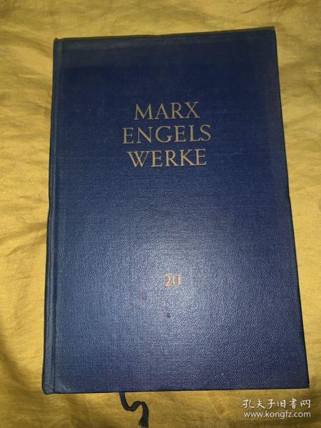 MARS ENGELS WERKE20(马恩选集20)