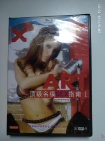 ART 顶级名模SEX指南(DVD5碟装)