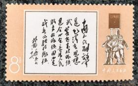 ��瀛��扮エ锛���11 ��褰�1965骞�7��26�ヤ负��娉ㄥ���诲�椤典汉姘�瑙f�惧������绁ㄩ�璇�锝�瑜��蹭弗��锛���浠峰���