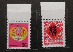 1992-1T锛�澹��冲勾锛�2���ㄣ��