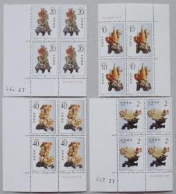 1992-16T锛����扮�抽��锛�4����锛����硅����甯�������