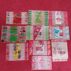 老糖纸10张合售【10个品种】【72号】