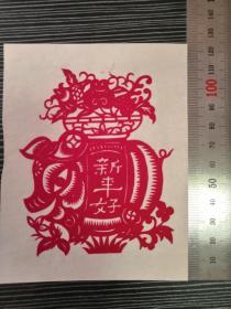 1995骞磋春骞村��绾镐袱寮�����  9cm�15.8cm  8cm�10cm