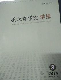 姝�姹���瀛��㈠����2019骞�3��