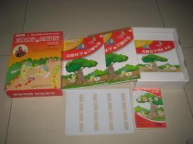 直映认字与全脑开发【5---6岁儿童两个月识字2000个】