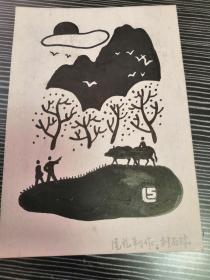 画家:刘石林——七十年代末制作的报刊尾花10cm×13cm