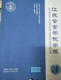 姹���璀�瀹�瀛��㈠����2019骞�3��