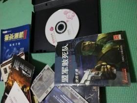 游戏光盘    猎杀潜航2
