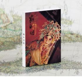 【盒装30张大全】《霸王别姬--张国荣、巩俐(高清电影摄影)》明信片全新 套装30张新品收藏