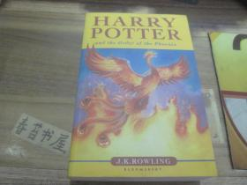 HARRY POTTER  and tbe Order of the Pboenix