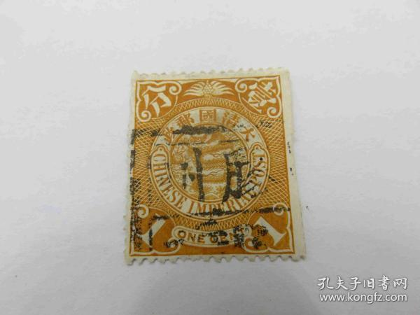 清朝蟠龙邮票销邮戳一胶州邮政局碑戳(451)