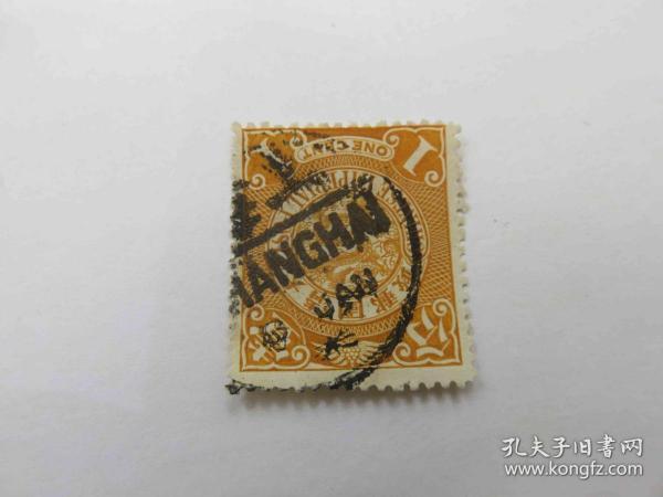 {会山书院邮戳}465#清朝蟠龙邮票销邮戳一1月8日上海未干支小圆戳
