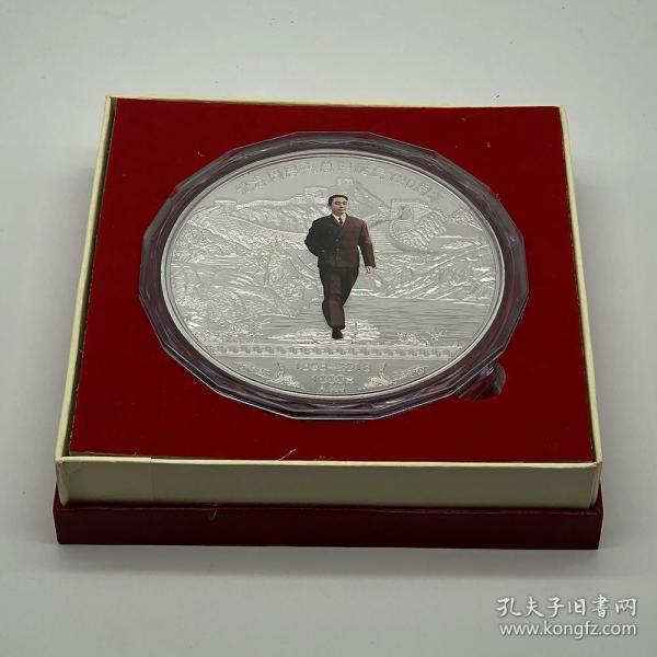 一代伟人周恩来诞辰120周年1公斤纪念章周总理1000克大银币