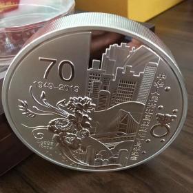 辉煌中国一公斤纪念章70周年银币1000克银盘大银币