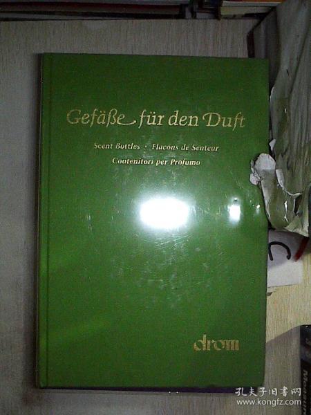 GefaBe fiir den Duft Scent Bottles 我喜欢香水瓶的味道(214)