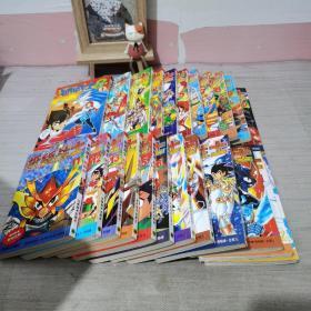 折纸战士全22册+G1 合23册
