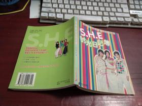 S.H.E时光日记簿K775