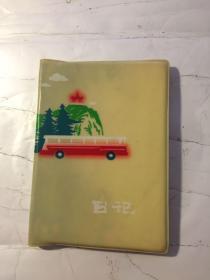 日记 北京空白