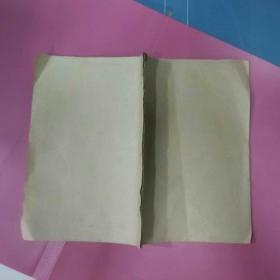 民国版:新学制算术教科书(第四册)初级小学校用