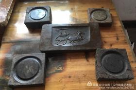 汉代老砖老加工成砖砚壶承,文字是汉代老字,可以任选,八百一个