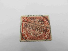 清朝蟠龙邮票销邮戳一1907年2月1日梧州小圆戳-广西(453)