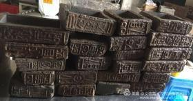 汉代文字砖,后挖池昌蒲盆,尺寸不一,平均一个700,可任选