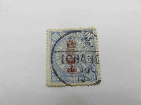 清朝蟠龙邮票销邮戳一1913年7月4日宜昌小圆戳-湖北(455)