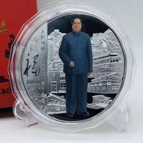 一代伟人人民领袖毛泽东诞辰125周年1公斤纪念章1000克摆件大银币